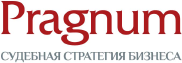 pragnum
