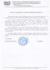 Отзыв OМЗ-Україна о работе АБ Pragnum