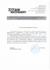 Рекомендация Titan machinery о сотрудничестве с АБ Pragnum